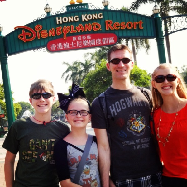 Us in front of Hong Kong Disneyland Resort